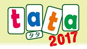 tata2017